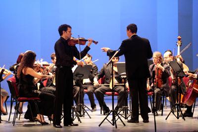 OCFAMUS y su temporada de conciertos