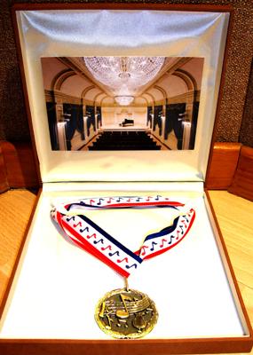 Medalla otorgada