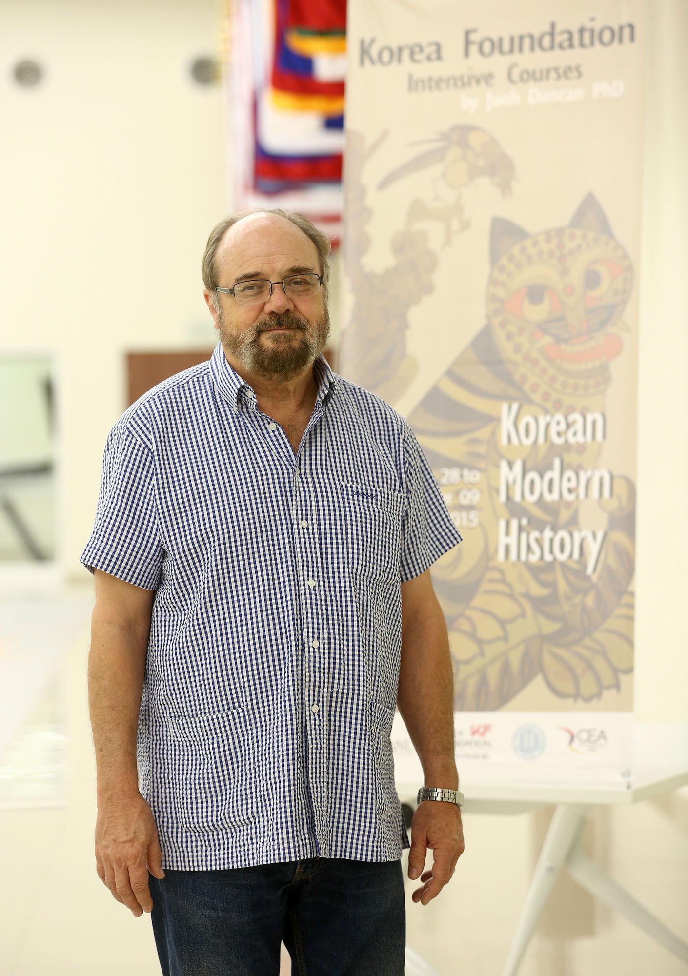 Korean Modern History