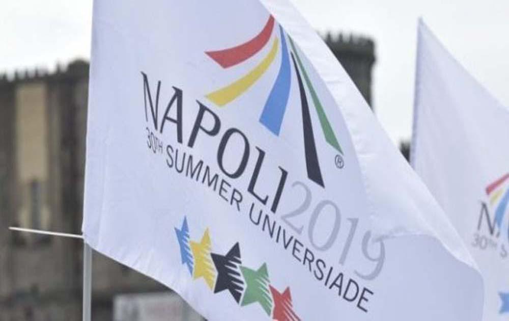 A trascender en Universiada Mundial 2019