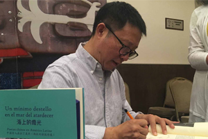 Entre danza y recital, Jianghe presenta antología china-castellana