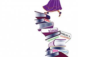 Valorar diversidad cultural: reto de la educación superior